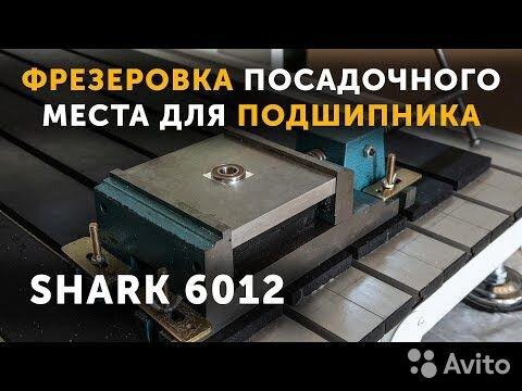 Фрезерный станок с чпу 6090/6012 89107320540 купить 1